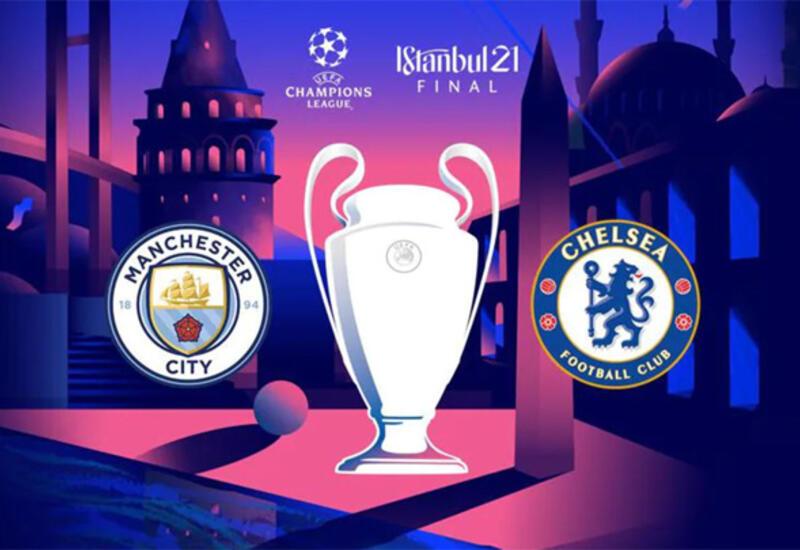 УЕФА выбирает новый город для финала Лиги чемпионов