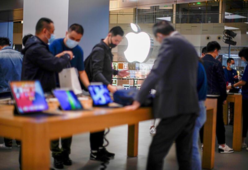 Аpple попросила у правительства США десятки миллиардов долларов