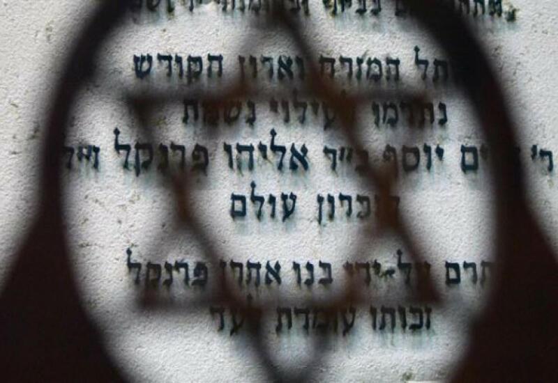В Германии атаковали синагогу
