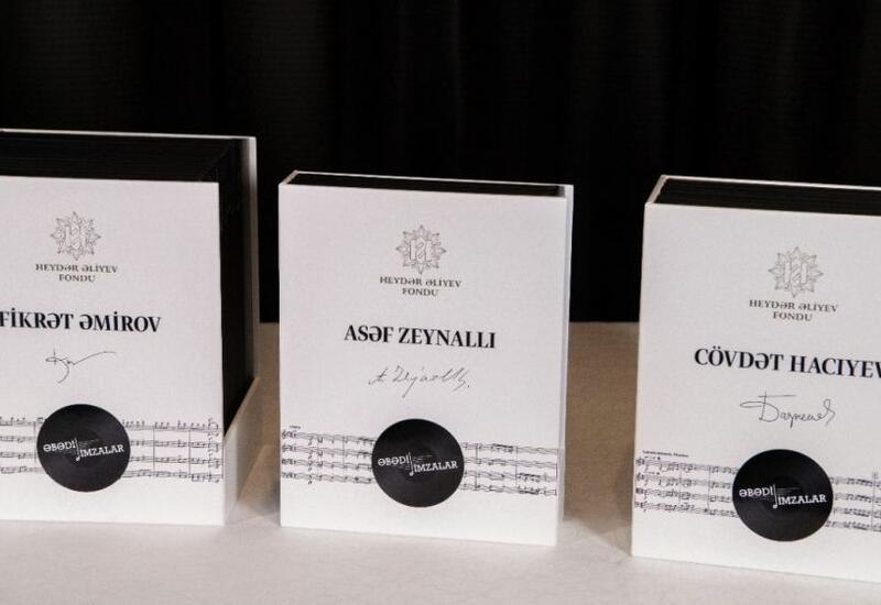 В Шуше презентован сборник нот произведений азербайджанских композиторов, изданный Фондом Гейдара Алиева
