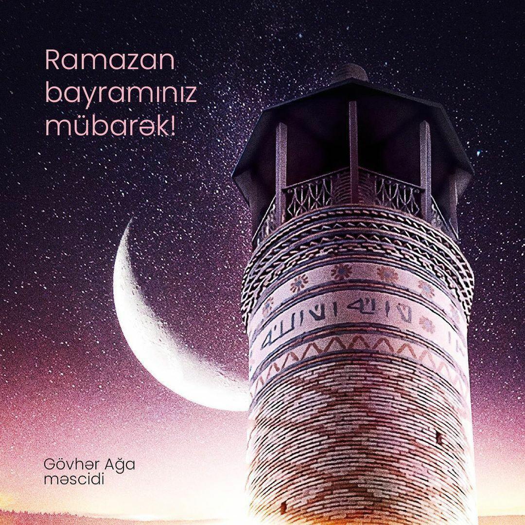 Первый вице-президент Мехрибан Алиева поздравила всех мусульман мира с праздником Рамазан из города Шуша