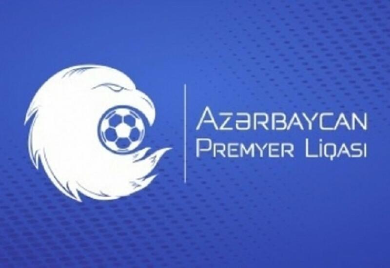 В пятницу пройдут матчи XXVII тура Премьер-лиги Азербайджана по футболу