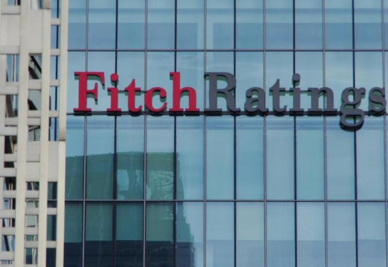 Fitch оценил банковский сектор Азербайджана