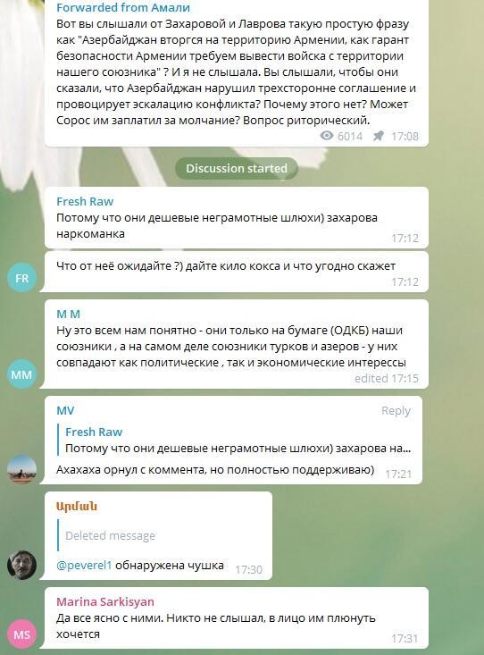 Слова Лаврова вызвали русофобскую истерику в Армении