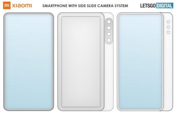 Xiaomi запатентовала смартфон-слайдер с дополнительным экраном