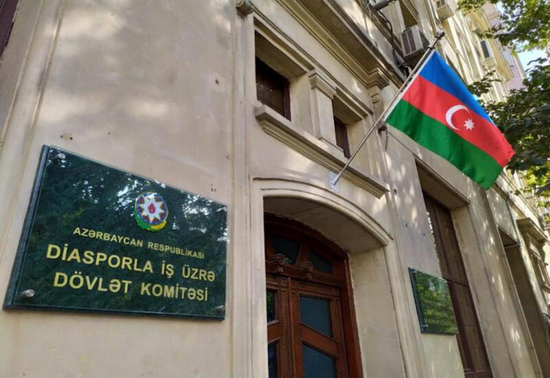 Госкомитет обратился к проживающим в Грузии азербайджанцам