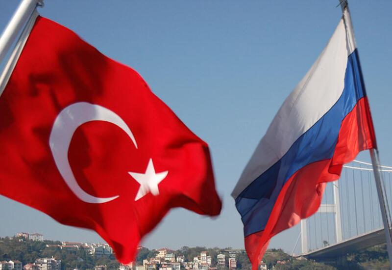 Турецкие и российские министры проведут взаимовыгодные переговоры по туризму