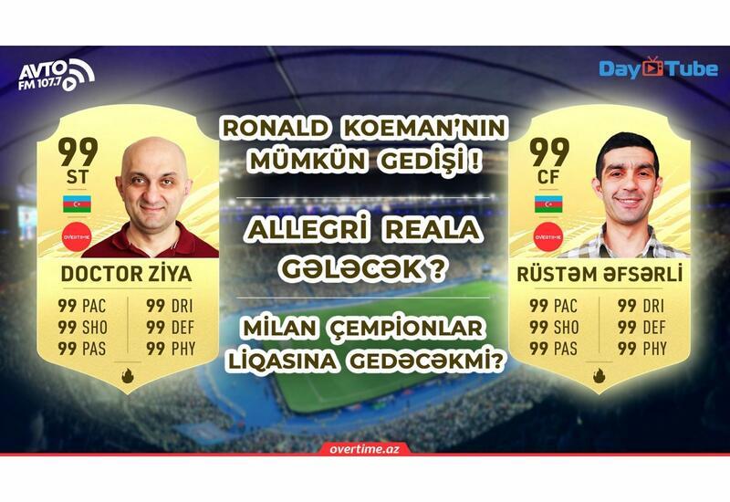 """Overtime на Day.Az! - Аллегри в """"Реале"""" и шансы """"Милана"""" на ЛЧ"""