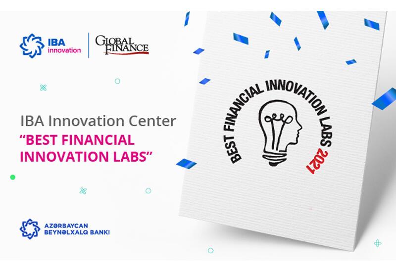 «Global Finance» признал Инновационный центр IBA одним из лучших