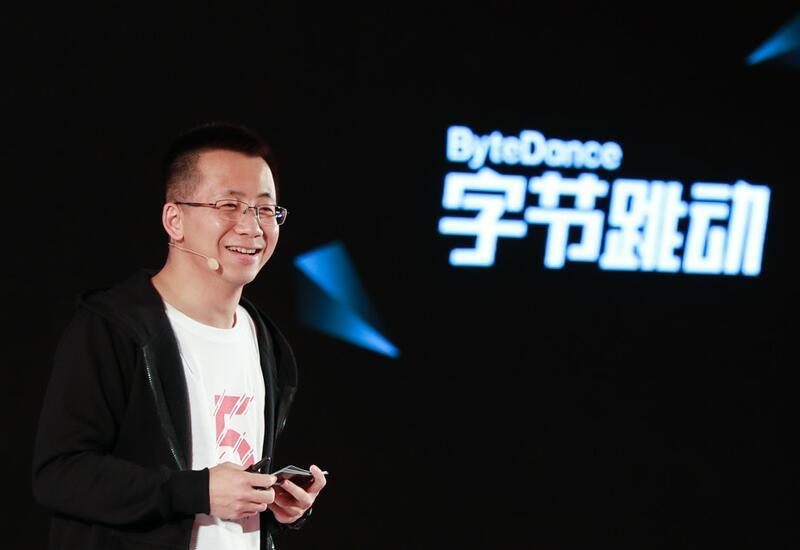 Китайский миллиардер уйдет с поста директора компании-владельца TikTok
