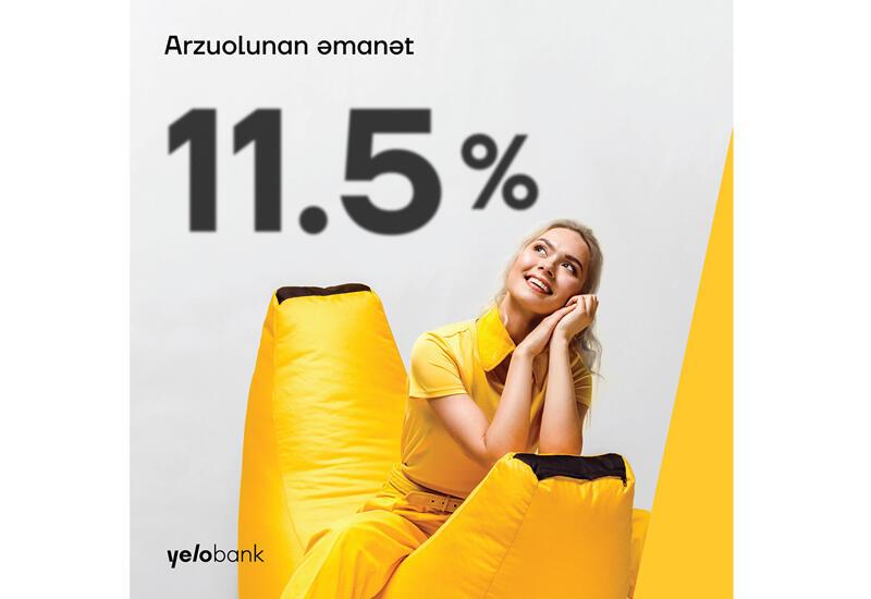 Депозит мечты от Yelo Bank (R)