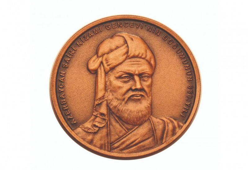 В Турции выпущена памятная монета по случаю 880-летия Низами Гянджеви