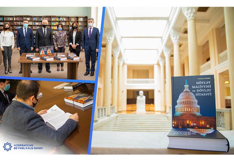 35 высших учебных заведений страны получили подарок от Международного Банка Азербайджана (R)