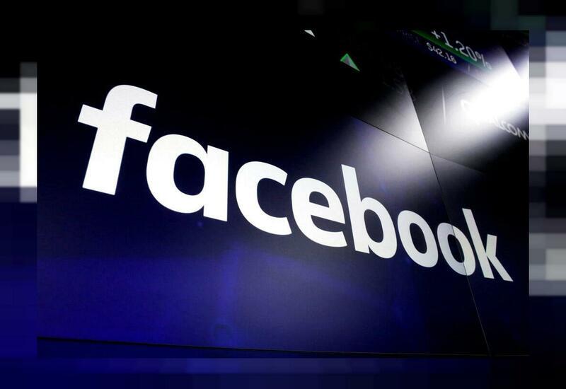 Еврокомиссия проверит Facebook