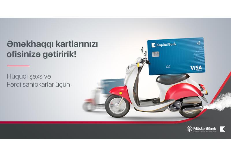 Kapital Bank впервые в Азербайджане представил услугу доставки зарплатных карт (R)