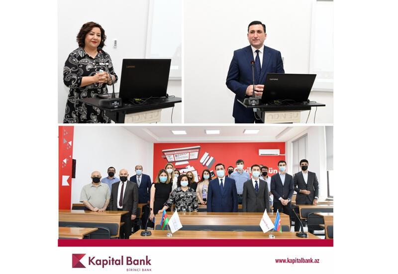 В АГУНП представлена «Комната Kapital Bank» (R)