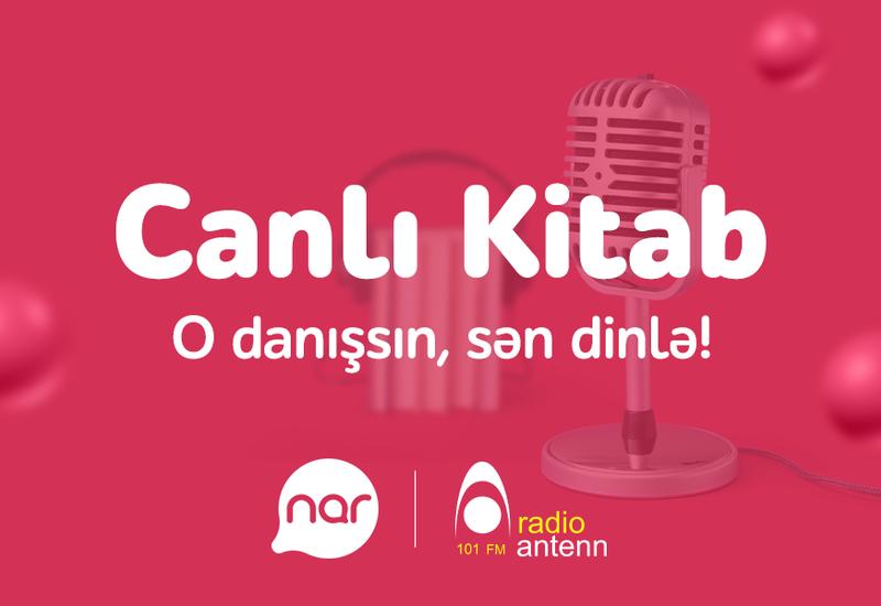 При поддержке Nar создается самый крупный в стране азербайджаноязычный архив аудиокниг (R)