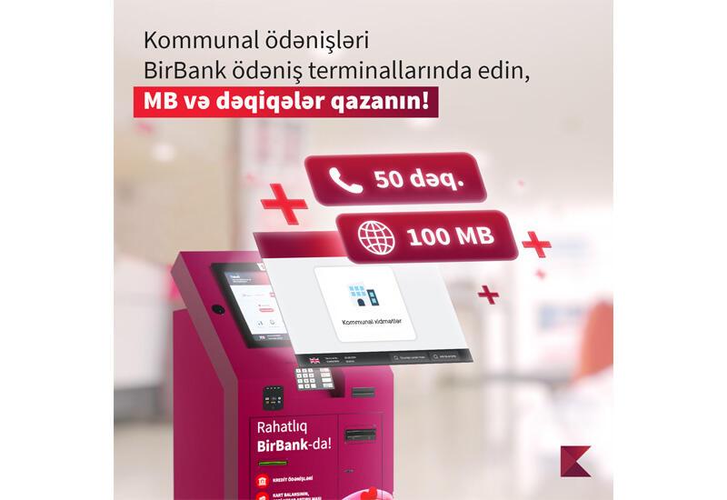 Платежные терминалы BirBank дарят минуты разговоров и интернет