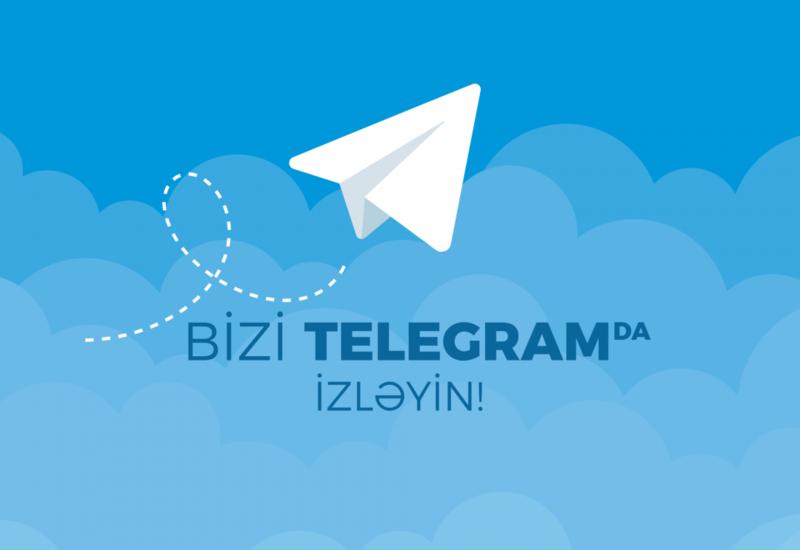 Агентство по развитию МСБ Азербайджана открыло свой канал в Telegram