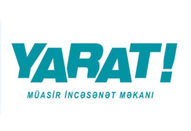 """YARAT проведет однодневную выставку """"Погружение: Семь слоев эмоциональных значений участников ARTIM Lab-2021"""""""