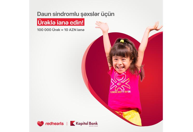 Kapital Bank и Red Hearts запустили социальную акцию для детей (R)