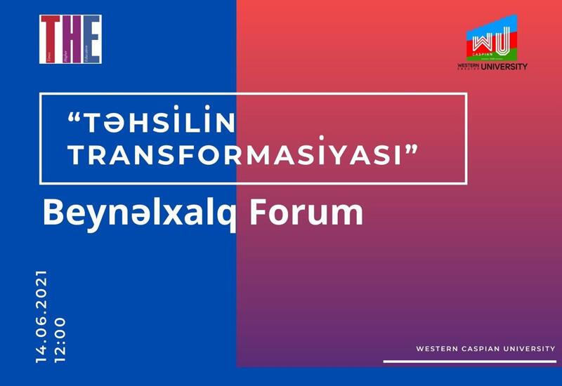 Международный форум с участием ведущих университетов мира (R)