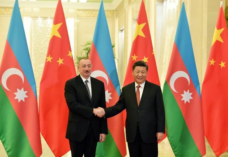 Азербайджан и Китай как образец равноправного сотрудничества