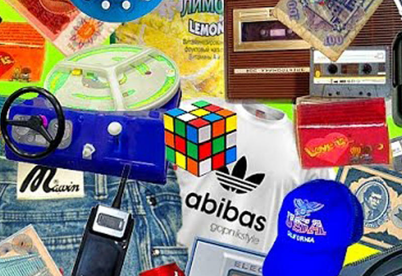 Ностальгия: 10 крутых вещей из 90-ых