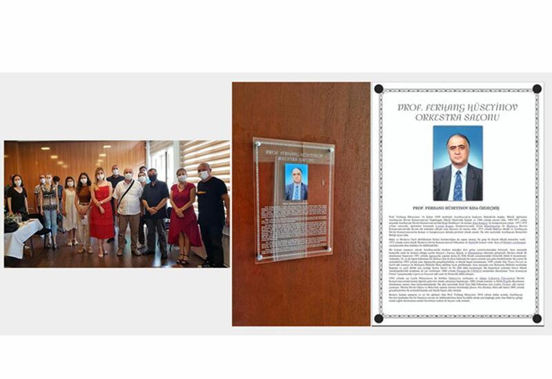 Оркестровому залу в Турции присвоено имя азербайджанского композитора
