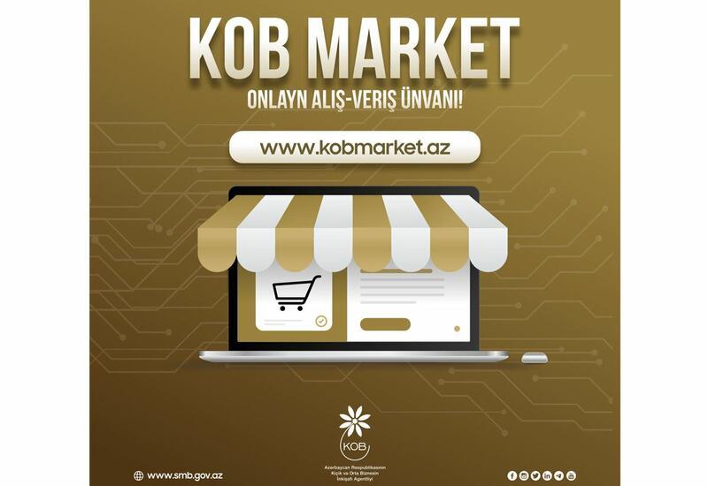 В Азербайджане запущен новый портал онлайн-продаж