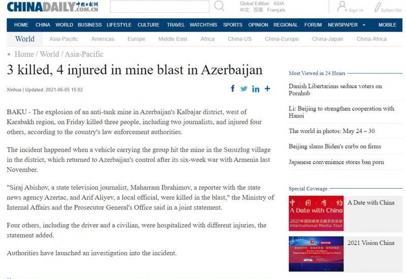 Китайские СМИ распространили информацию о гибели азербайджанских журналистов