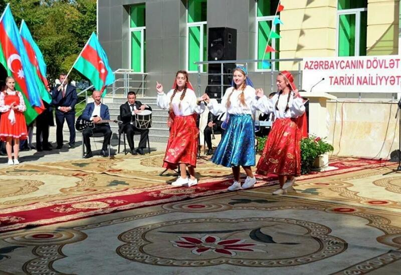 «Русское сердце Кавказа»