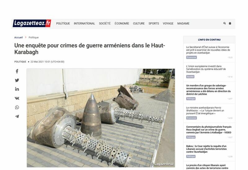 Французское издание Lagazetteaz.fr опубликовала статью о военных преступлениях Армении в Карабахе