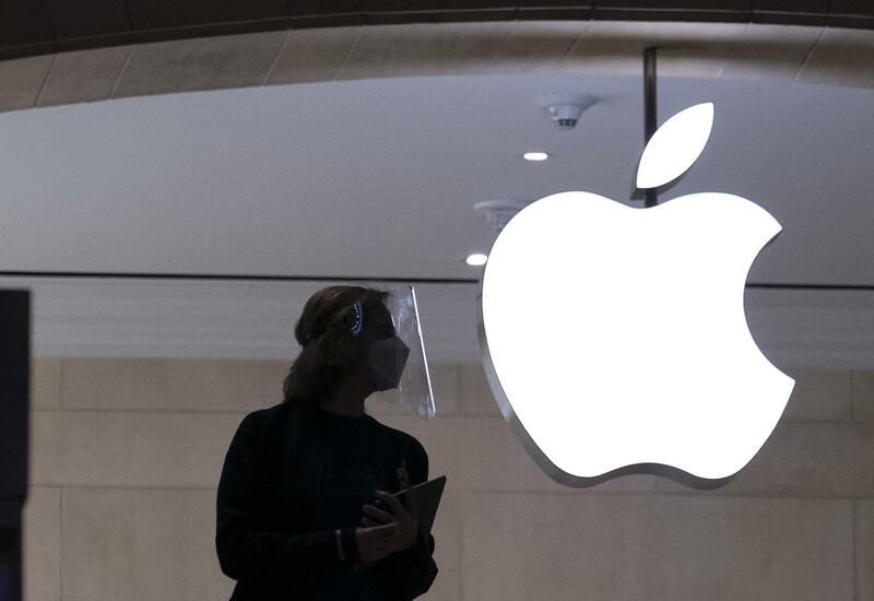 Apple усилит защиту личных данных