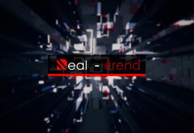 Состоялась трансляция первого выпуска программы Real – Trend