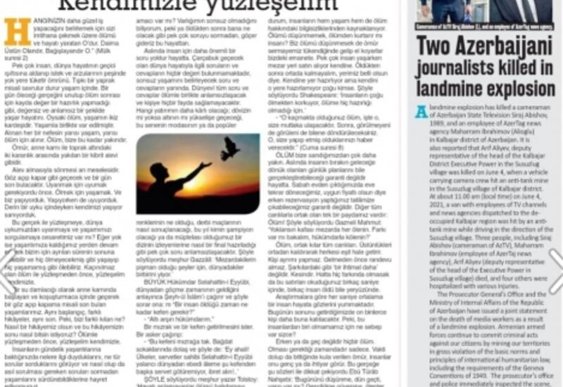 Австралийская газета написала о гибели азербайджанских журналистов в результате разрыва мины в Кельбаджаре