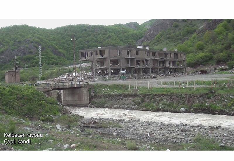 Село Чепли Кельбаджарского района