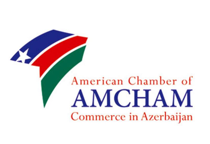 Американская торговая палата дала рекомендации по развитию бизнеса в Азербайджане