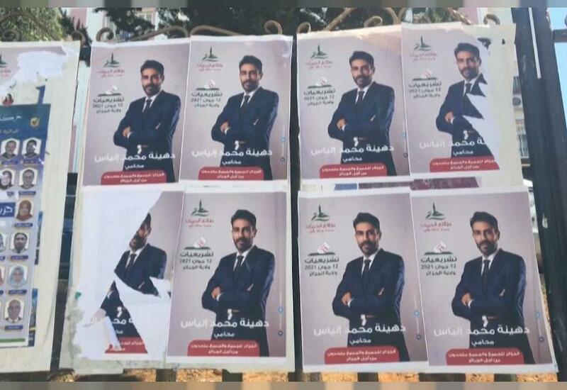 В Алжире проходят парламетские выборы