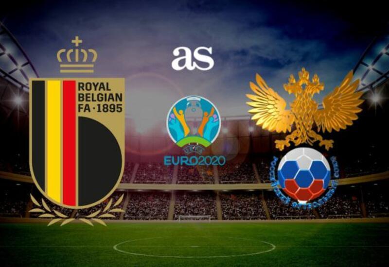 Бельгия ведет 2:0 в матче против России