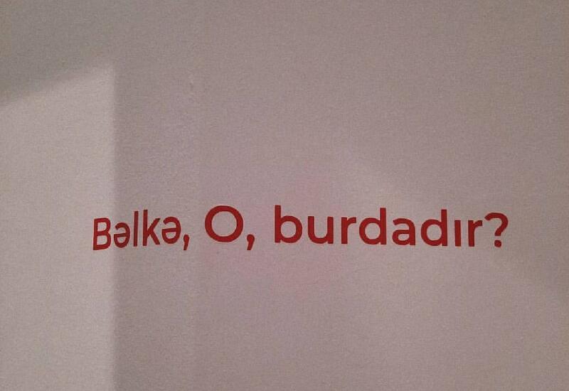Какие выставки проходят в Баку?