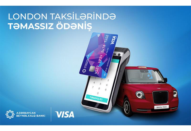 Бесконтактная оплата проезда в лондонском такси Бакинской службы такси!