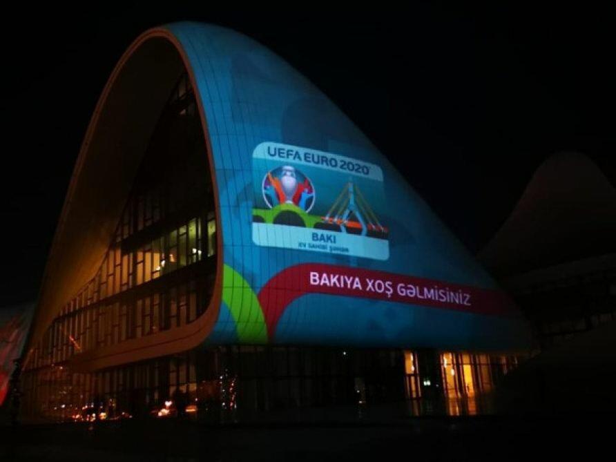 Центр Гейдара Алиева продемонстрировал изображения бакинских участников Евро-2020