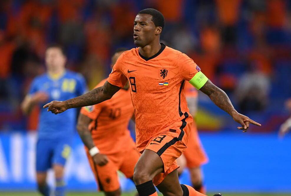 ЕВРО-2020: Нидерланды вырвали победу в драматичном матче со сборной Украины