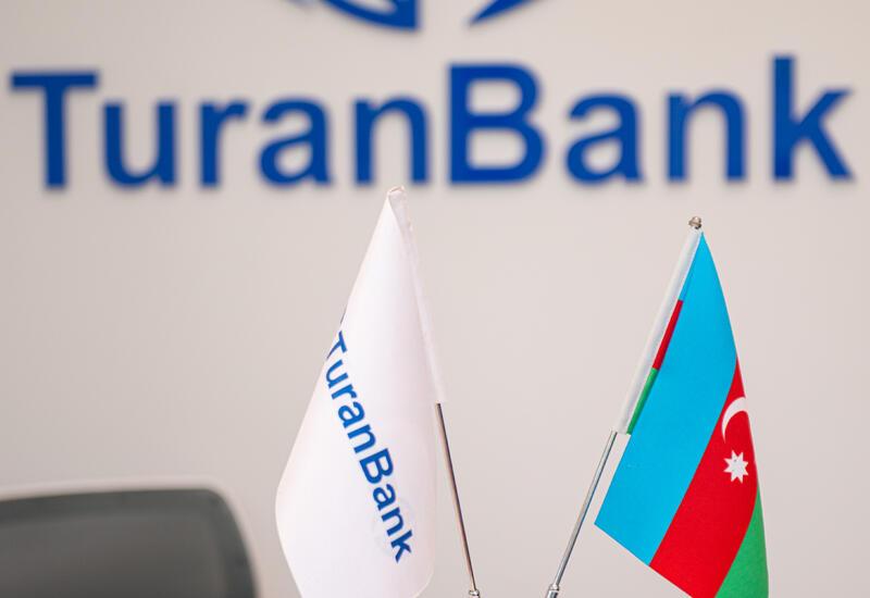 Сумгайытский филиал TuranBank уже находится по новому адресу