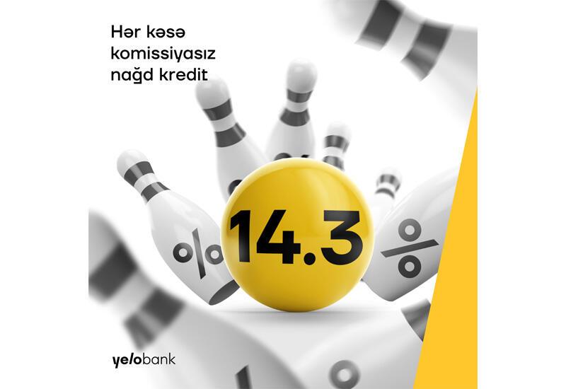 Кредит наличными и без комиссии в Yelo Bank под 14,3%