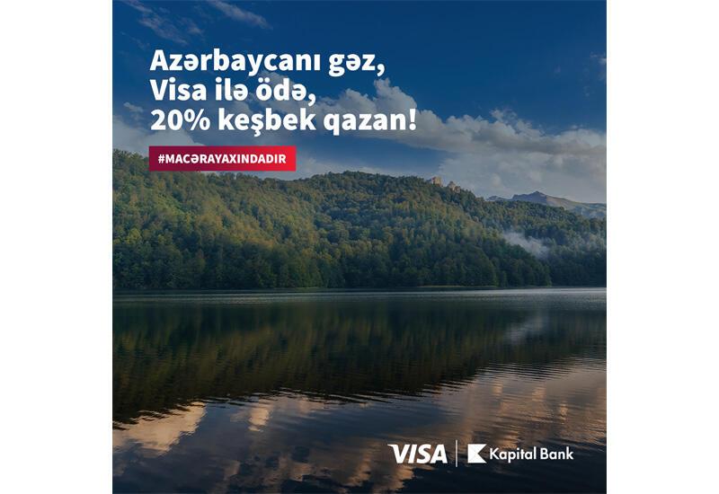 Кэшбэк за путешествия: кампания для держателей карт Visa от Kapital Bank