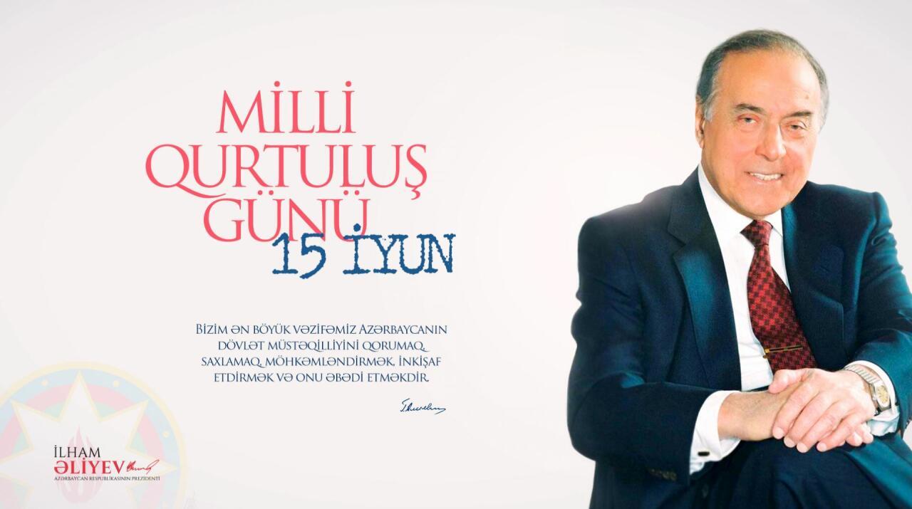 Президент Ильхам Алиев поделился на своей официальной странице в Facebook публикацией по случаю Дня национального спасения