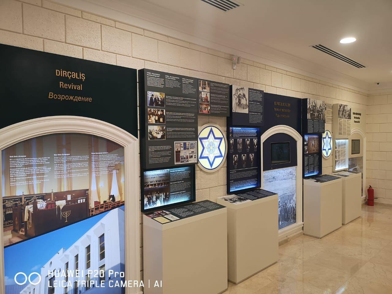 В Музее горских евреев открылась выставка, посвященная 100-летию великого медика Гавриила Илизарова