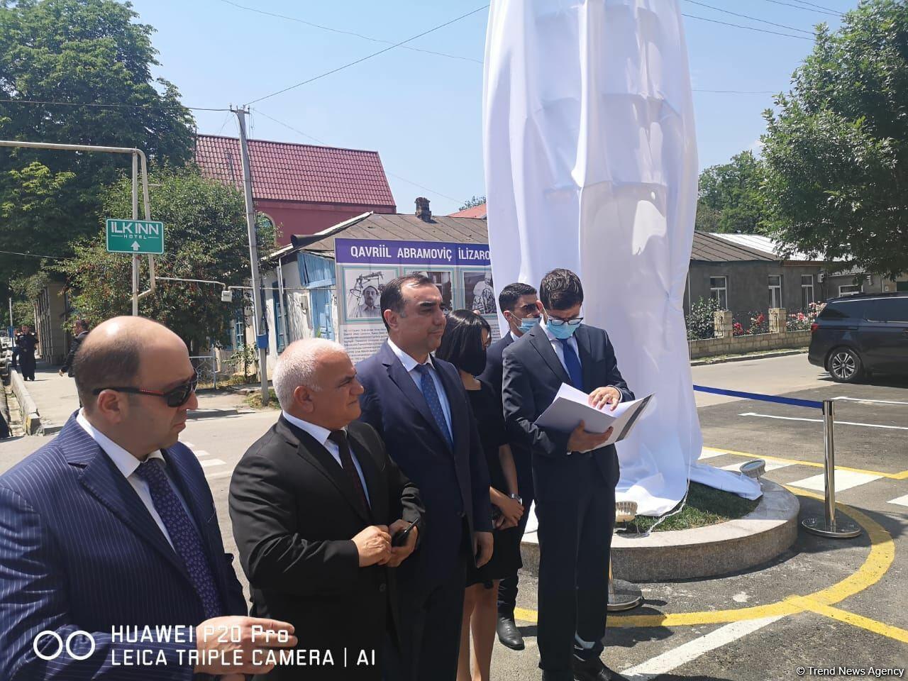 В Гусаре появилась инсталляция, посвященная аппарату Илизарова